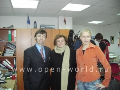 Open World-Euromed seminar 2005-01 (2)