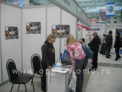 Open World-Euromed seminar 2005-01 (11)