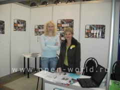 Open World-Euromed seminar 2005-01 (14)