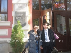 Les Roches-Glion High School visits Krasnodar 2010 (11)