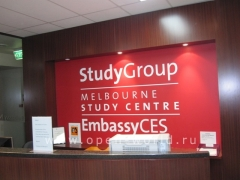 Embassy CES-Study Group, Melbourne (9)
