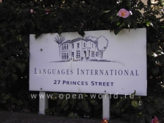 Language International, Auckland (2)