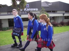 Macleans College, Auckland (2)