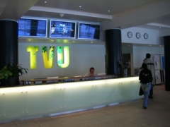 Thames Valley University (TVU)_25