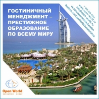 Open World Education Group Hospitality Education